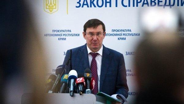 До 70 процентов. Луценко объявил о существенном повышении прокурорских зарплат