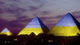 Нафтогаз Украины наймет компанию-советника для продажи активов в Египте