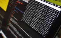 Хакеры взломали сайт Минэнерго и потребовали выкуп в биткоинах