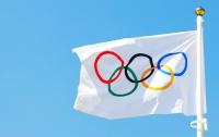 Погас вечный олимпийский огонь, горевший с 1964 года