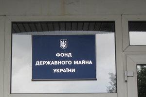 Украине нужно срочно продать пакеты облэнерго - Независимый профсоюз энергетиков