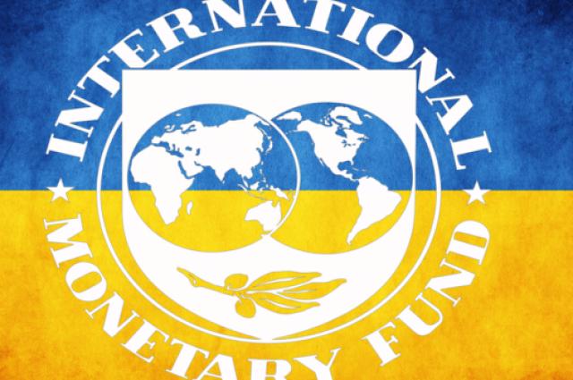 Нацбанк Украины рассчитывает в 2018 году получить два транша от МВФ