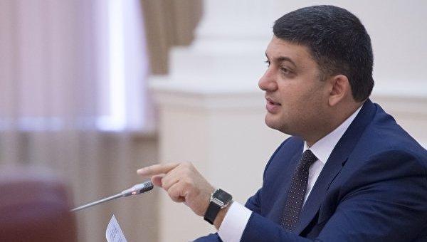 Гройсман назвал главную проблему экономики Украины