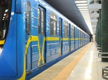 Станции метро в центре Киева работают в обычном режиме