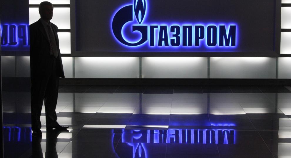 газпромставрополь зарплатыипотека для сотрудников услышала