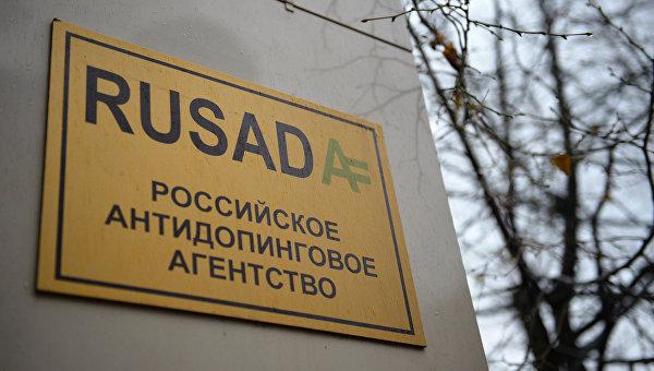 Совет WADA принял решение не восстанавливать РУСАДА в правах