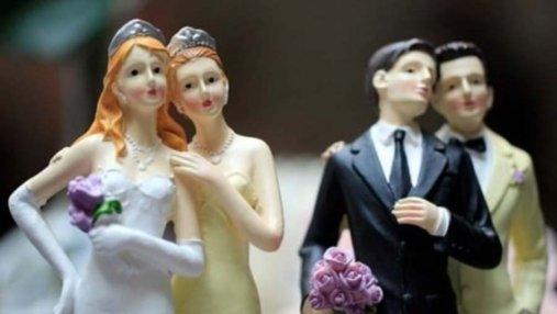 Большинство чехов поддерживает однополые браки: обнародовали интересное исследование