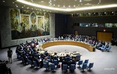 До Радбезу ООН внесли проект резолюції щодо Єрусалиму