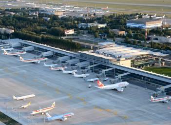 Аеропорт Бориспіль за підсумками 2017 року має намір наростити обсяг доходів майже на 20 процентов