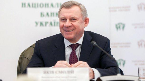 Крок до зниження невизначеності: у Нацбанку зреагували на візит місії МВФ у Київ