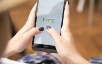 HTC планирует выпустить смартфон с блокчейном