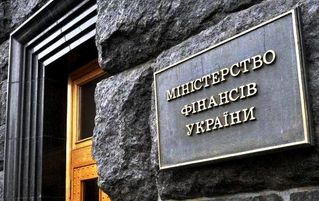 Украина подписала соглашение о создании фонда для повышения энергоэффективности