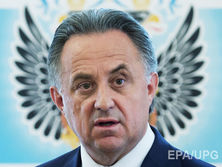 Мутко заявил, что в РФ ожидали решения ВАДА о невосстановлении РУСАДА