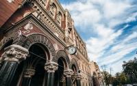 В Нацбанке объяснили нынешний рост цен в Украине