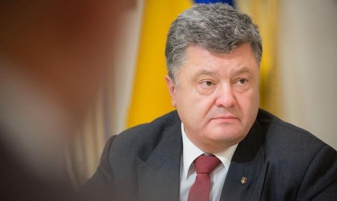 Нардепы отказались от встречи с Порошенко