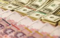 Глава Минфина назвала размер дефицита госбюджета на следующий год