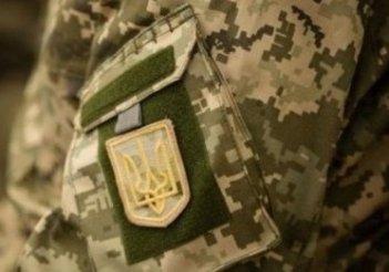Боец ВСУ погиб, еще четверо ранены на Донбассе с начала суток