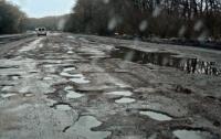 Во сколько обходится ремонт дорог в Украине