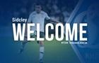 Динамо объявило о переходе бразильца Сидклея