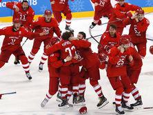 В финале российские хоккеисты играли с Германией