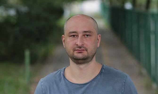 Дело Бабченко: СБУ обнародовала записи разговоров между Германом и Пивоварником