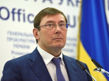 Lutsenko hopes for special confiscation of at least UAH 5 bln from Yanukovych's entourage next year