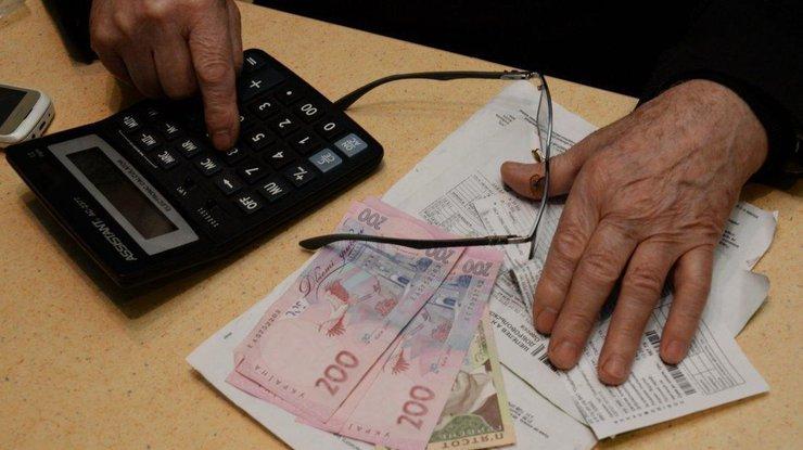 Как киевляне будут оплачивать жилищно-коммунальные услуги