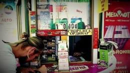 АМКУ проверит лотерейный бизнес в Украине