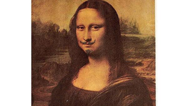 Бородатую Мону Лизу продали в Париже за сотни тысяч долларов