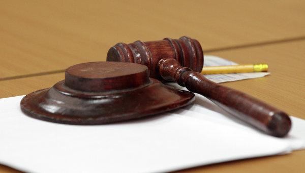 Апелляционный суд Лондона начинает слушания по иску Киева к РФ из-за $3 млрд