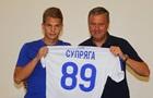 Динамо заявило новичков на матчи Лиги чемпионов