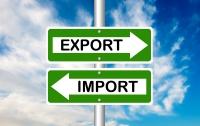 ТОП самых популярных импортных товаров в Украине: картонные коробки, калькуляторы и надувные матрасы