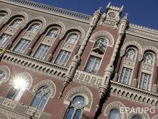 НБУ передал часть золотовалютных резервов в управление Всемирному банку