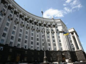 Кабмин ограничил вознаграждение госисполнителей 320 тыс. грн за одно исполнительное производство