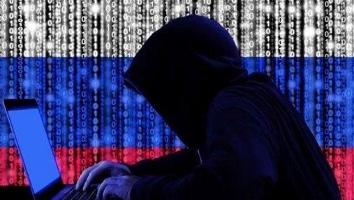 В Великобритании нашли неопровержимые доказательства причастности России к хакерским атакам