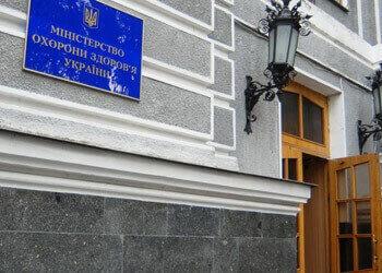 Минздрав потребовал от Crown Agents отказаться от закупки тест-систем у компании с российским бенефициаром