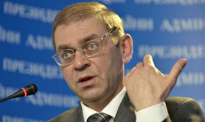 Суд обязал ГПУ возобновить расследование дела о стрельбе Пашинского