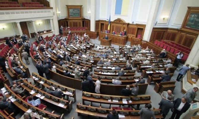 Парламентские партии исключили из своих списков 43 человека менее чем за два года