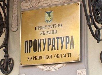 В Харькове задержаны злоумышленники, занимавшиеся разбоем под видом правоохранителей