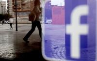 Стоимость акций Facebook снизилась на 24 процентов