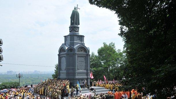 Дві дати Хрещення Русі: Україні слід відзначати цю дату за московською, чи київською традицією