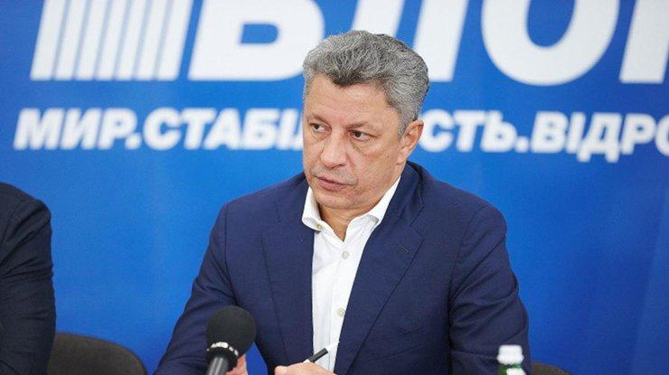 Субсидии в Украине: в Оппоблоке рассказали, где взять деньги для соцвыплат