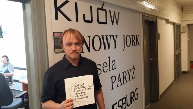Польща і Україна: розмови про філософію і літературу