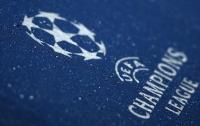 Лига Чемпионов: названы все участники группового этапа