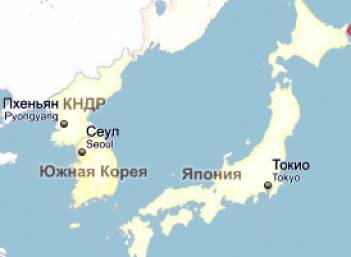Южнокорейская делегация прибыла в КНДР в рамках подготовки к Олимпийским играм