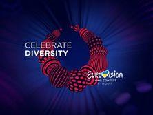 Конкурс, проходивший под лозунгом Празднуй многообразие, оценили за лучший дизайн