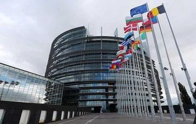 В ЄС посилили контроль за криптовалютами