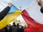 Конституционный суд Польши рассмотрит закон об Институте нацпамяти после его вступления в силу, - вице-председатель КС Мушиньский