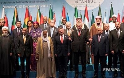 Ісламські країни визнали Східний Єрусалим столицею Палестини