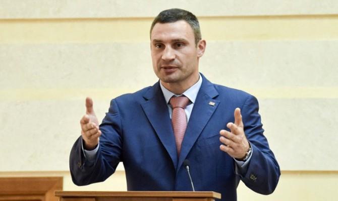 Кличко подписал распоряжение о повышении цены проезда в Киеве